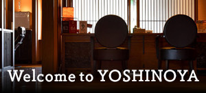 Welcome  to Yoshinoya