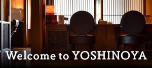 Welcome  to Yoshinoya