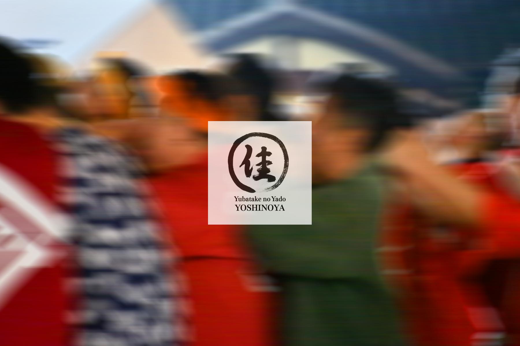 草津温泉イメージムービーVol.1「白根神社祭礼」